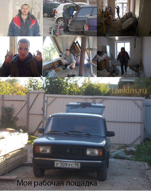 Ob-avtore-montazhi-об-авторе-монтажи