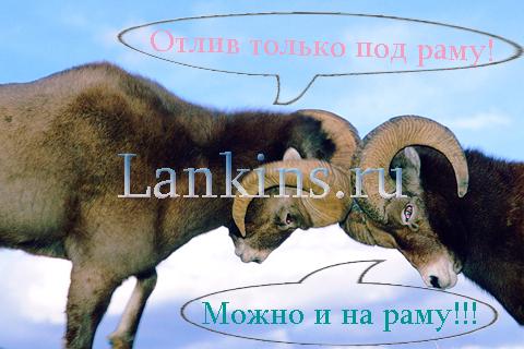 kak-ustanovit-otliv-Как-установить-отлив