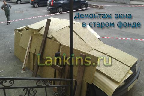 Okna-v-starom-fonde-окна-в-старом-фонде