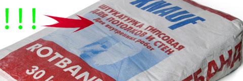 Утепление межпанельных швов в красноярске цена