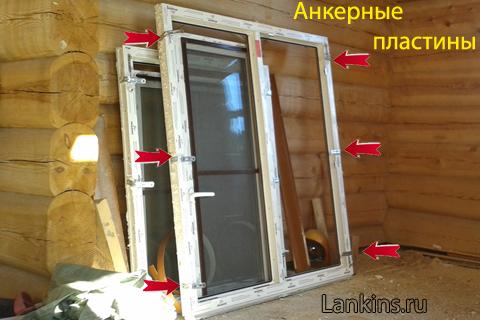 ideal'nyj-krepezh-dlja-ustanovki-okna-v-derevjannom-dome-идеальный-крепеж-для-окна-в-деревянном-доме