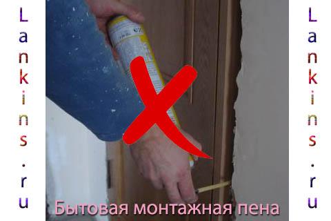 bytovaja-montazhnaja-pena-бытовая-монтажная-пена