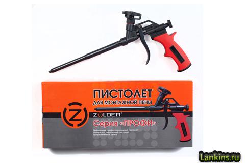 zolder-pistolet-dlja-montazhnoj-peny-золдер-пистолет-для-монтажной-пены