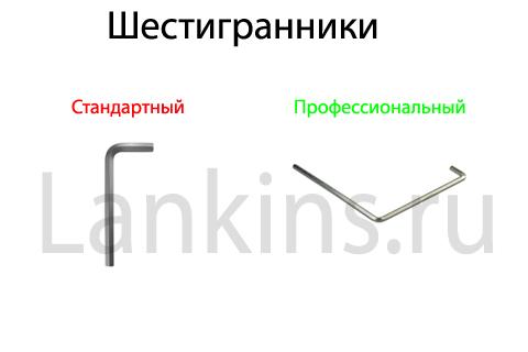 Shestigranniki-шестигранники