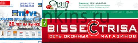Trajv-Bekker-Bissektrisa-Трайв-Беккер-Биссектриса