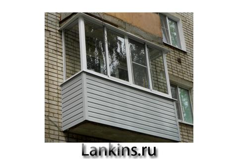 p-obraznyj-balkon-п-образный-балкон