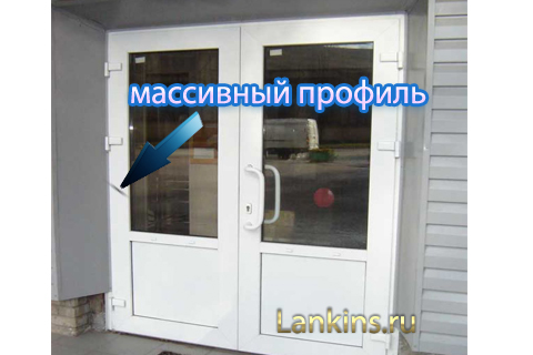 massivnyj-profil'-массивный-профиль