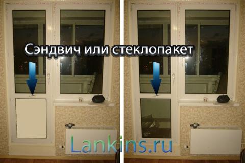 sjendvich-ili-steklopaket-сэндвич-или-стеклапакет