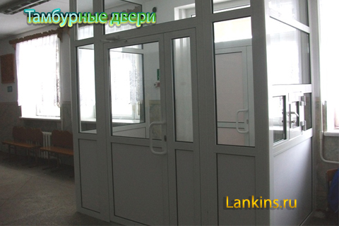tamburnye-dveri-тамбурные-двери