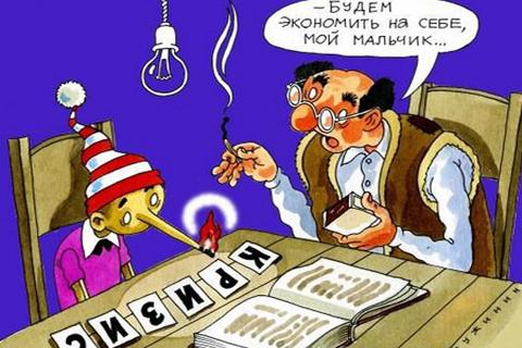 okonnyj-rynok-v-uslovijah-krizisa-оконный-рынок-в-условиях-кризиса