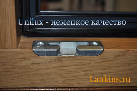 unilux-юнилюкс