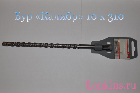bur-dlja-perforatora-kalibr-бур-для-перфоратора-калибр